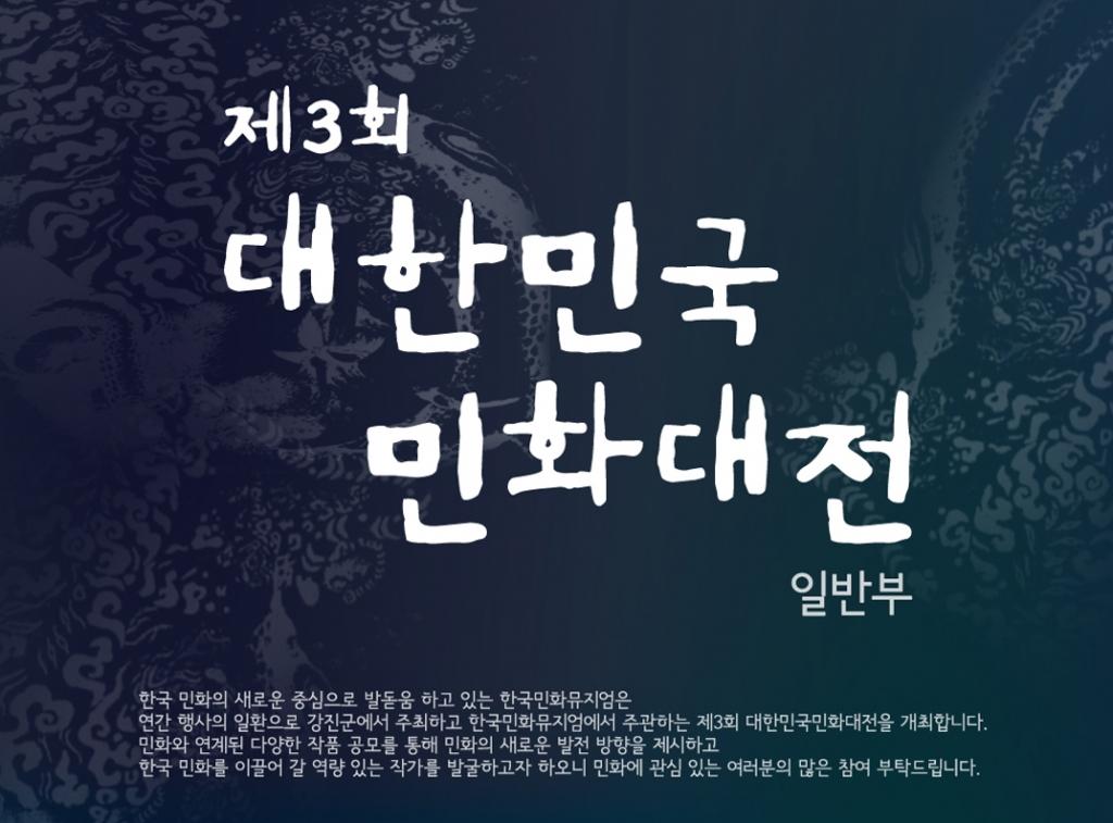 공모전(일반)_홈피배너용